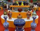 Khai mạc Hội chợ Làng nghề và sản phẩm OCOP Việt Nam năm 2020