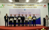 25 đơn vị được nhận Giấy khen, kỷ niệm chương tại Lễ tổng kết Hội chợ AgroViet 2020